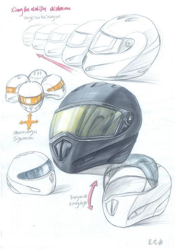 陕西-工业设计全程班,手绘培训中心