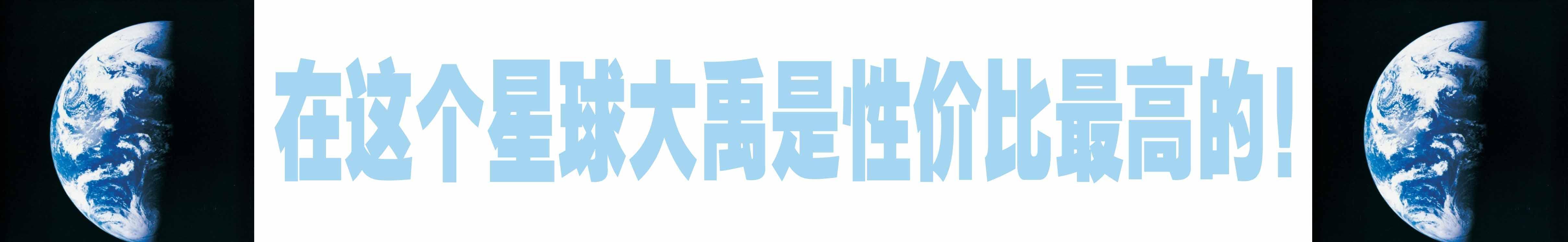 西安大禹手绘2014寒假班招生简章