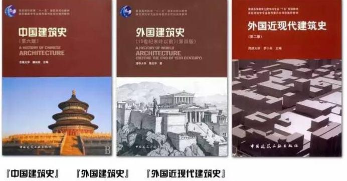 外国景观手绘书籍