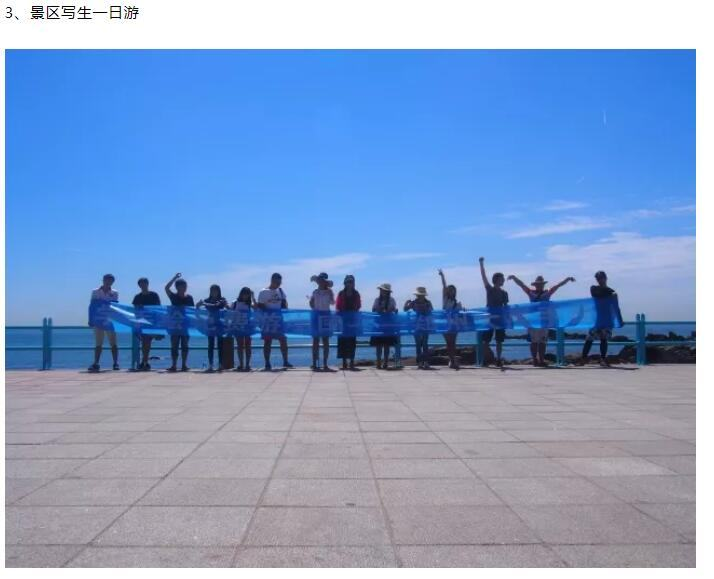 大禹郑州校区