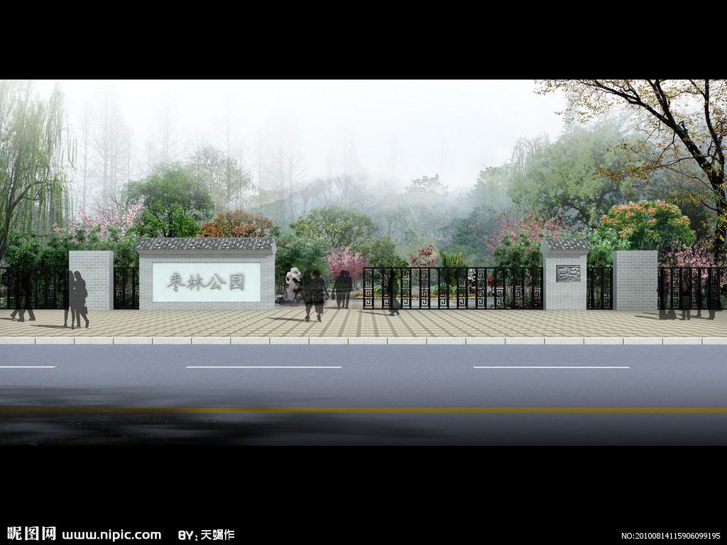 西安手绘培训——城市公园景观入口形态的设计研究